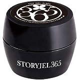 STORYJEL365 トップジェル 15g (ストーリージェル) SJ-TOP-NMH-D