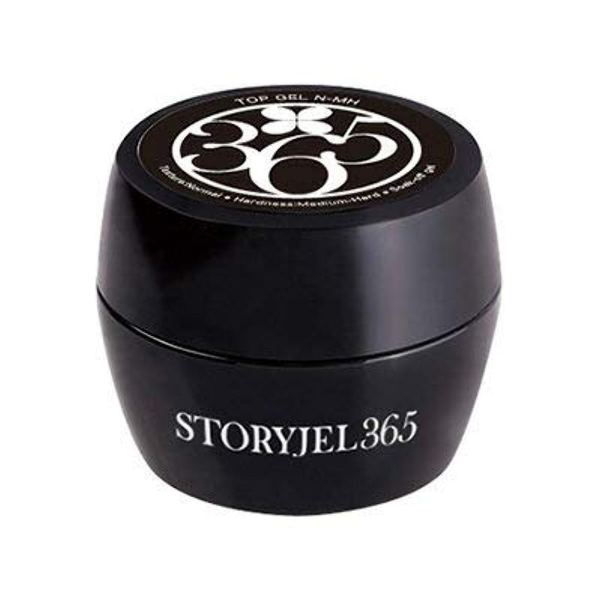バケット採用ティーンエイジャーSTORYJEL365 トップジェル 15g (ストーリージェル) SJ-TOP-NMH-D