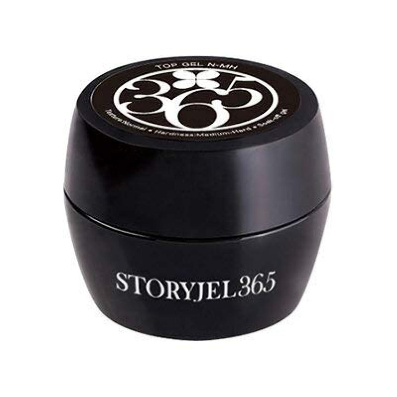 預言者合唱団準備STORYJEL365 トップジェル 15g (ストーリージェル) SJ-TOP-NMH-D