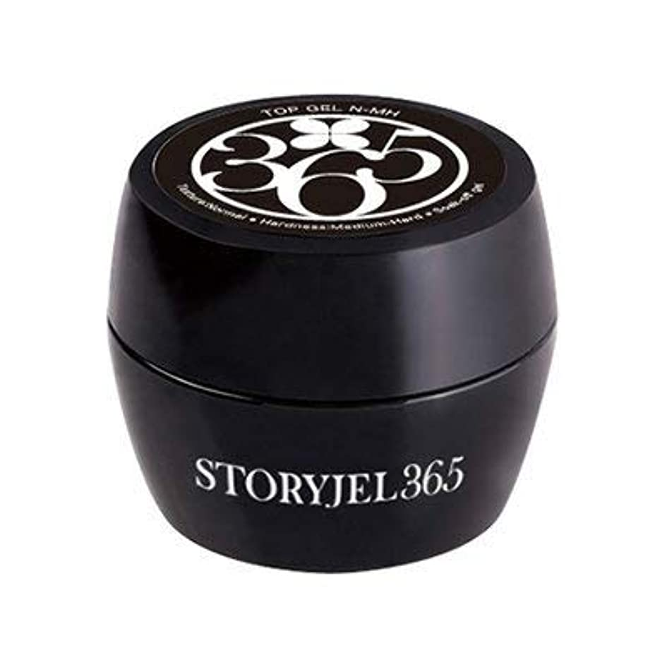 引き出し学ぶ災難STORYJEL365 トップジェル 15g (ストーリージェル) SJ-TOP-NMH-D