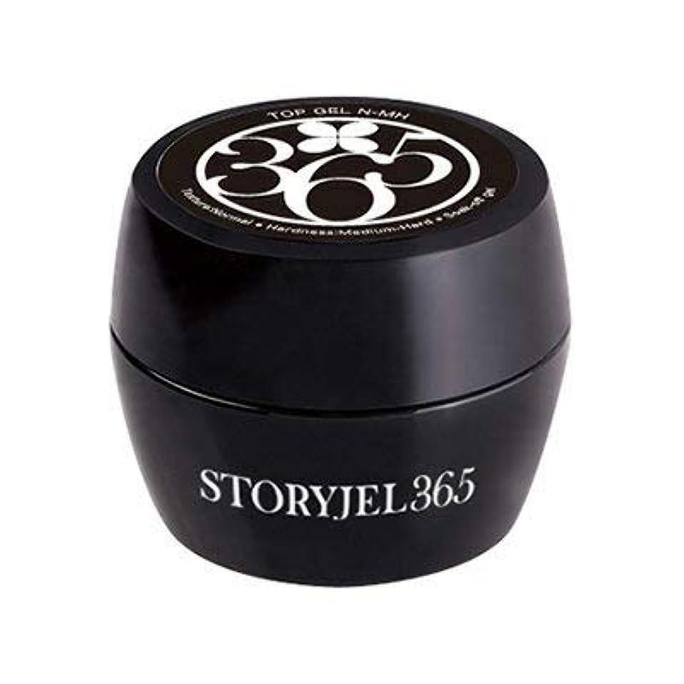 以内に革新彼自身STORYJEL365 トップジェル 15g (ストーリージェル) SJ-TOP-NMH-D