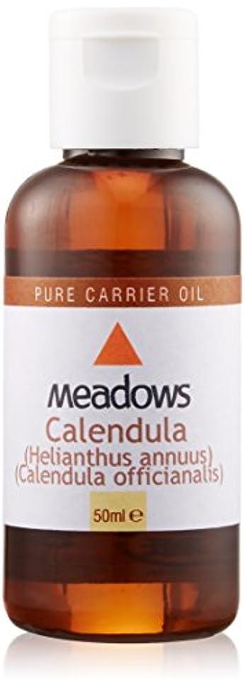 壊滅的な希望に満ちた気づくメドウズ キャリアオイル カレンデュラオイル 50ml