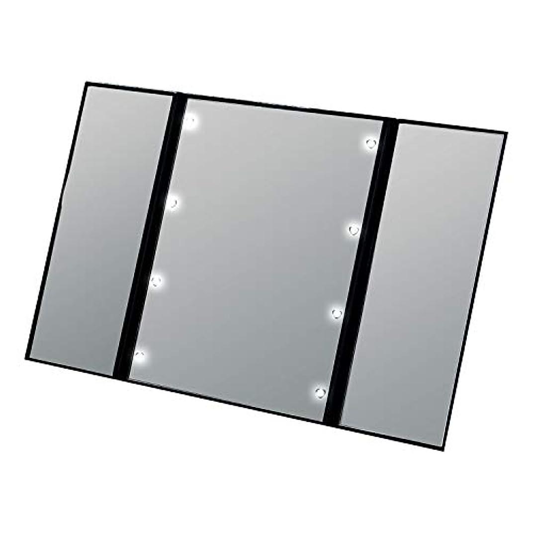 俳優蒸気極小コモライフ LEDメイクアップ三面鏡 化粧鏡 卓上ミラー 角度調節可 折りたたみミラー LEDライト付 コンパクト 携帯にも