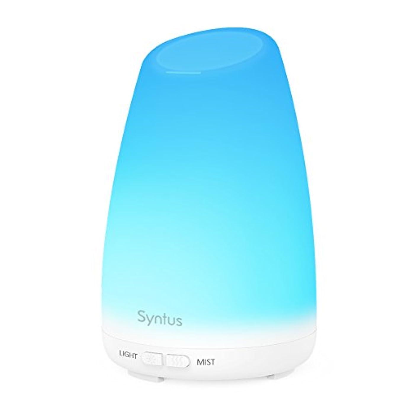 オン認める正午Syntus 150ml エッセンシャルオイルディフューザー ポータブル超音波式アロマセラピーディフューザー 7色に変わるLEDライト 変更可能なミストモード 水切れ自動停止機能