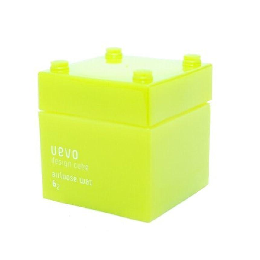 冷凍庫どうしたの誘惑するウェーボ デザインキューブ エアルーズワックス 80g