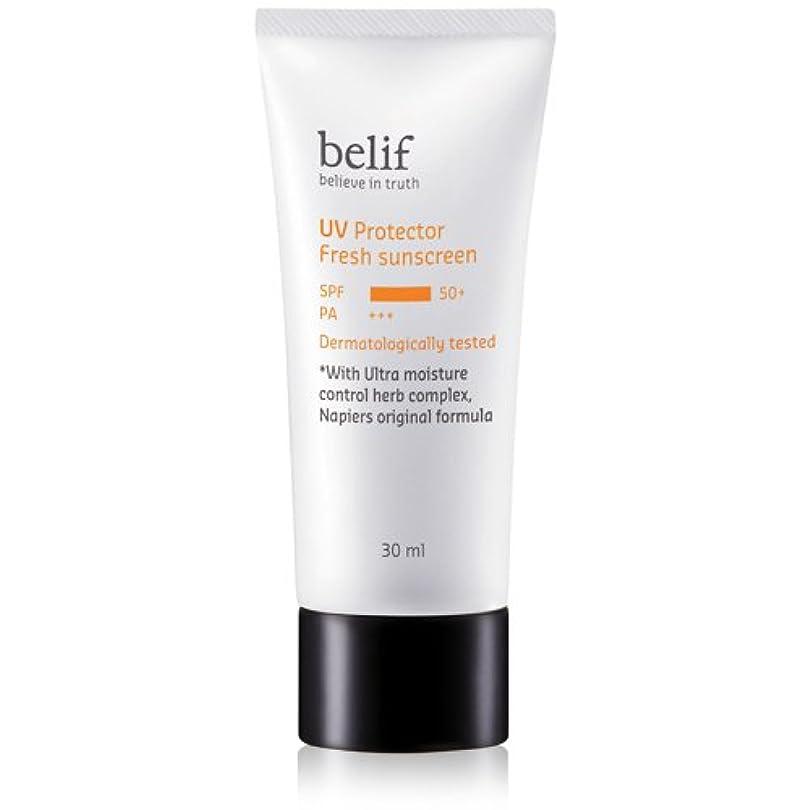 考えマーガレットミッチェル放棄するBelif(ビリーフ) UV Protector Fresh sunscreen 30ml/ビリーフUVプロテクターフレッシュサンスクリーン