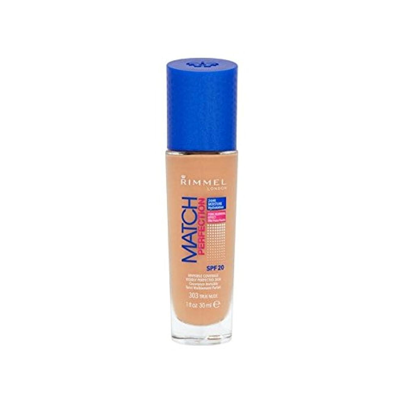 クラウン容量冷凍庫Rimmel Match Perfection Foundation True Nude - ヌード真リンメルマッチ完璧の基盤 [並行輸入品]