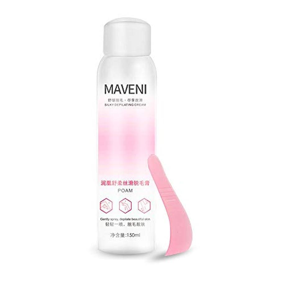ハードウェア出撃者原理【Maveni】除毛クリーム バブルタイプ 脱毛クリーム 腕/脚/脇の下/Vライン用 男女適用 150ml