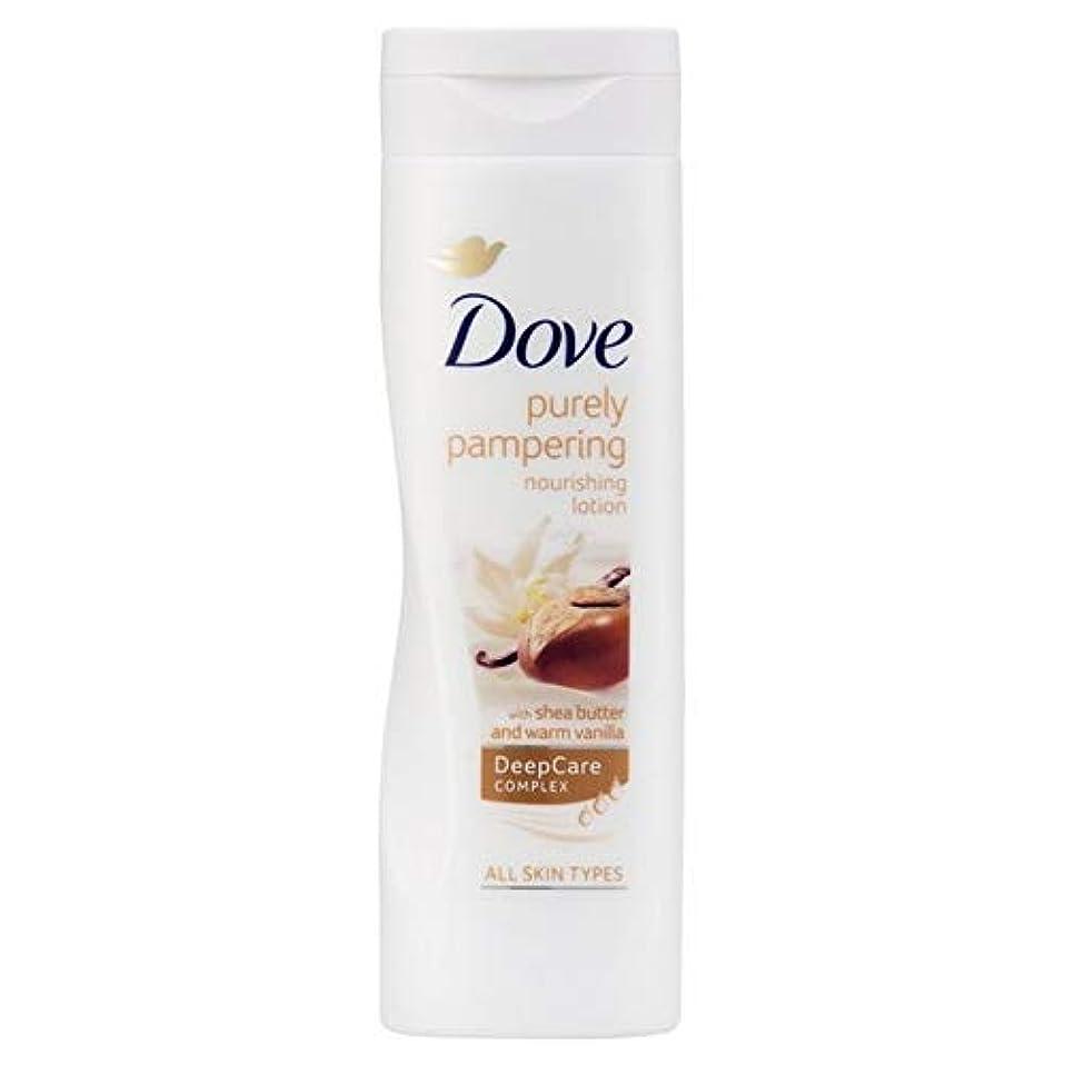 フィールド専門信頼性[Dove ] 鳩純粋な贅沢シアバター栄養ローション250ミリリットル - Dove Purely Pampering Shea Butter Nourishing Lotion 250ml [並行輸入品]
