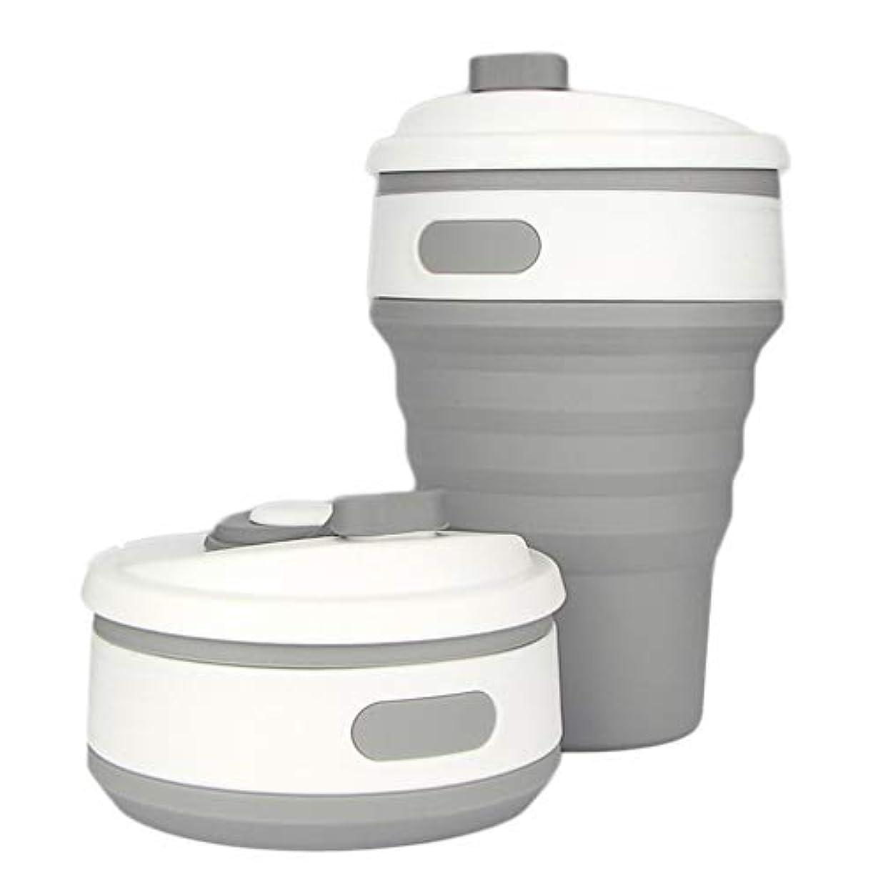 コンテンポラリー火星メトロポリタン折りたたみカップ シリコンコップ アウトドア 伸縮性 蓋付き 携帯コーヒーコップ 耐熱耐冷 旅行 出張 自宅 アウトドアコップ 軽量