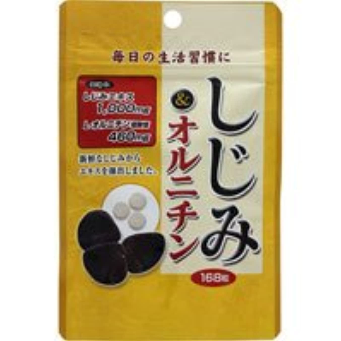 どこか空白お酢しじみ&オルニチン 42g(250mg×168粒)