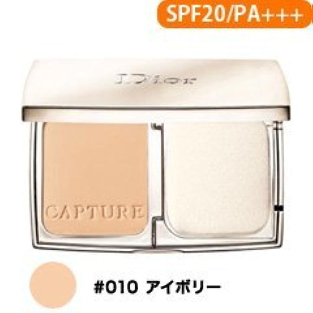 ディオール(Dior) カプチュール トータル トリプル コレクティング パウダー コンパクト #010(アイボリー) 11g [並行輸入品]