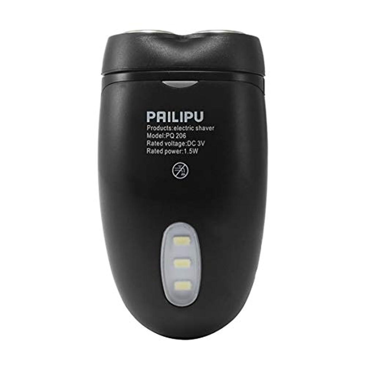 真面目なフォームサイクルLEDの照明のIntercorey人のコードレス電気シェーバーかみそりのひげのバリカン
