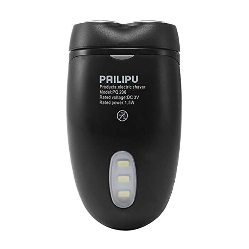 電気的スプーンどきどきLEDの照明のIntercorey人のコードレス電気シェーバーかみそりのひげのバリカン
