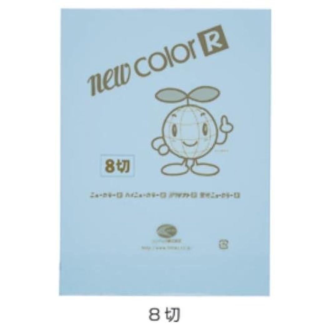 咳フェデレーション容疑者ニューカラー8切10枚レモン 145-620
