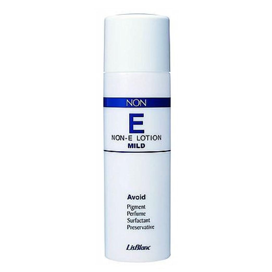 半ば尊敬雇用者リスブラン ノンEローションマイルド 150mL 低刺激性保湿化粧水