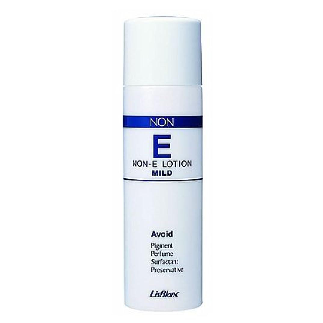 ワーカーありがたい味方リスブラン ノンEローションマイルド 150mL 低刺激性保湿化粧水