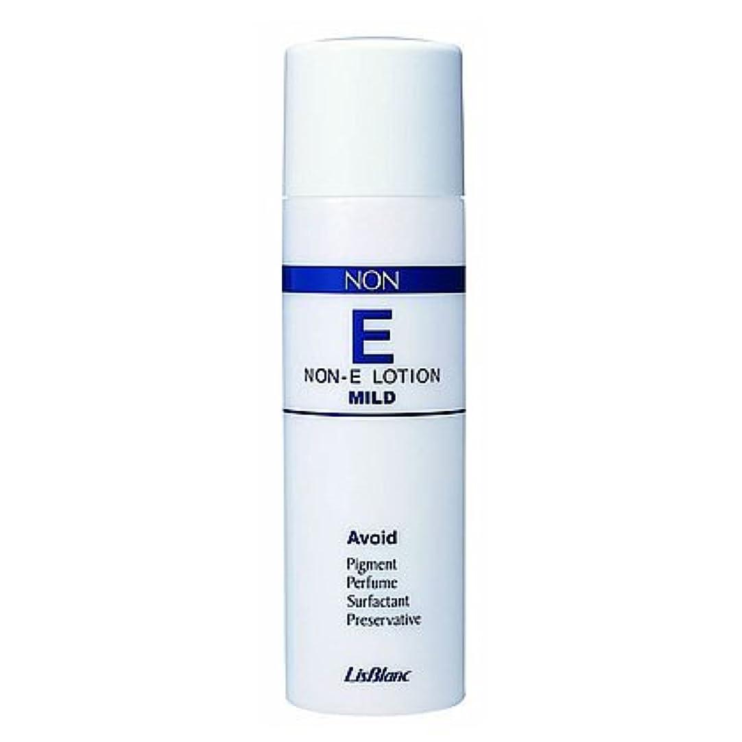 蘇生する予防接種静かなリスブラン ノンEローションマイルド 150mL 低刺激性保湿化粧水