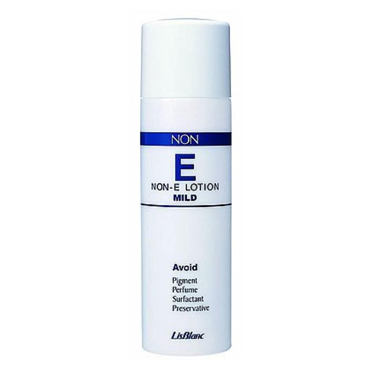 枕クレジット植木リスブラン ノンEローションマイルド 150mL 低刺激性保湿化粧水