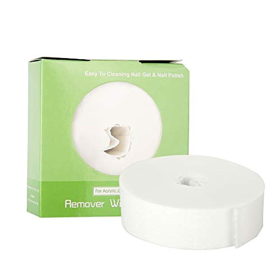 トイレ丁寧場合使い捨て可能な釘の紫外線ゲルのポーランド人の接着剤、清潔になることは構造の取り外しの綿を取除きます