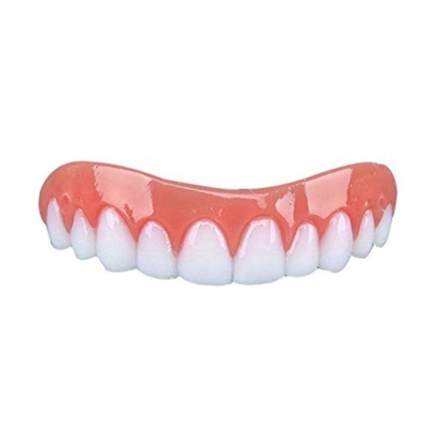 カバー触手絶縁するBartram 歯カバー シリコン義歯ペースト 上歯 笑顔を保つ 歯保護 美容用 入れ歯 矯正義歯
