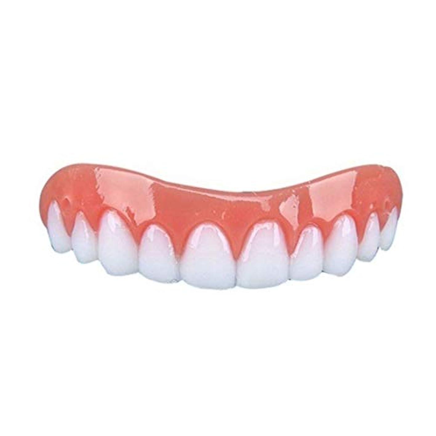 人オーナー表面Bartram 歯カバー シリコン義歯ペースト 上歯 笑顔を保つ 歯保護 美容用 入れ歯 矯正義歯