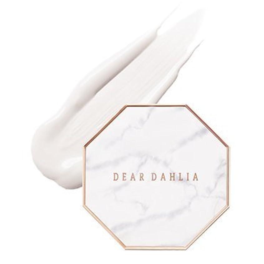 ひばり調子妊娠した[ディアダリア] Dear Dahliaサンクッションセット 紫外線カット SPF35PA++ 海外直商品Skin Paradise Tone-Up Sun Cushion 14ml