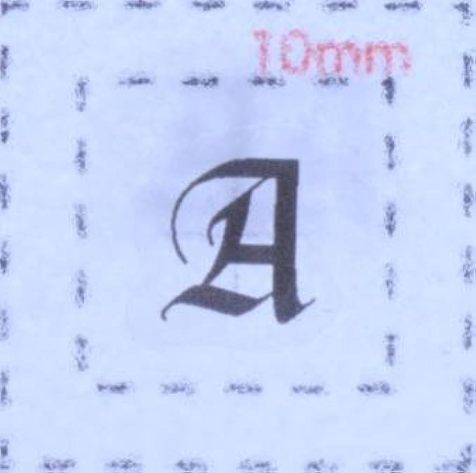 引き渡すセータースパイネイルシール【アルファベット?イニシャル】大文字4 英字(A)9枚入