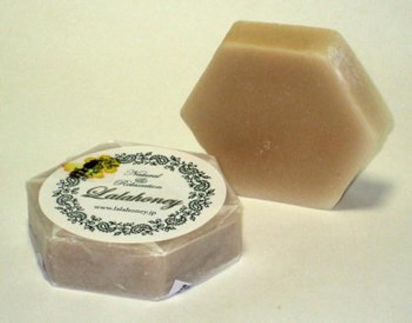 ファーム検証荒野みつばちコスメシリーズ「LALAHONEY 石鹸(はちみつ) 40g×2個セット」