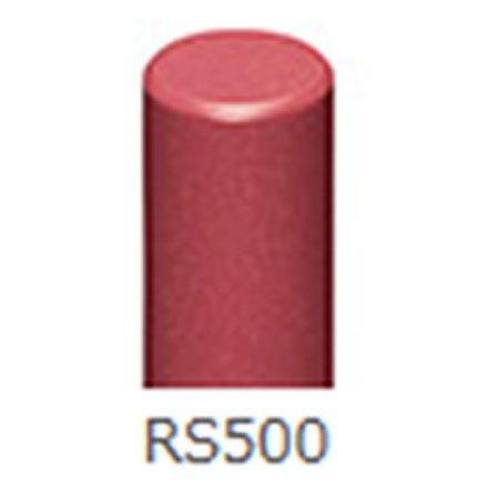 アルビオン エクシア AL ルージュ グラサージュ 3.5g 全6色 -ALBION- RS500