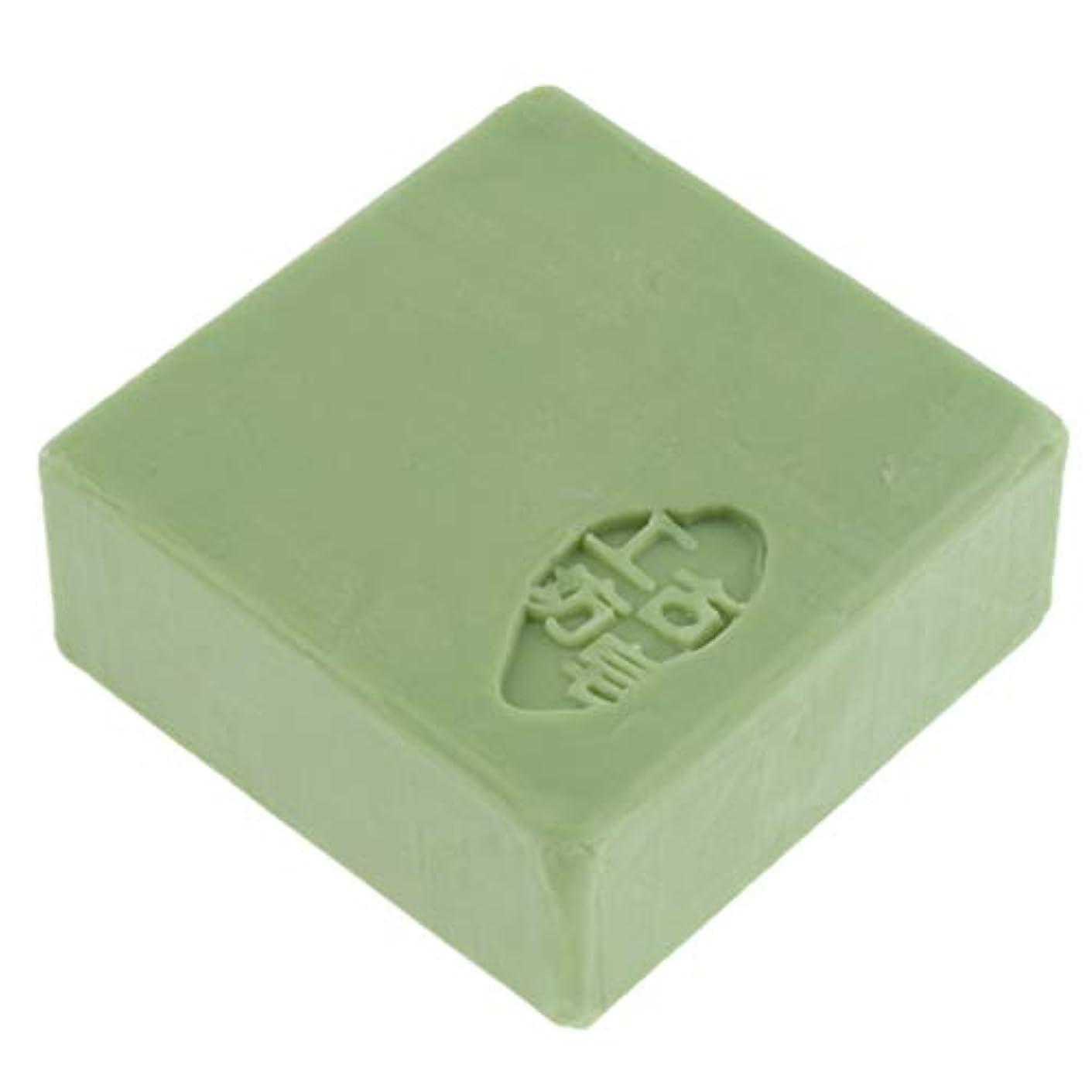 降ろす言い訳ディプロマFLAMEER フェイスソープ ボディソープ スキンケア 石鹸 メイク落とし 全3色 - 緑