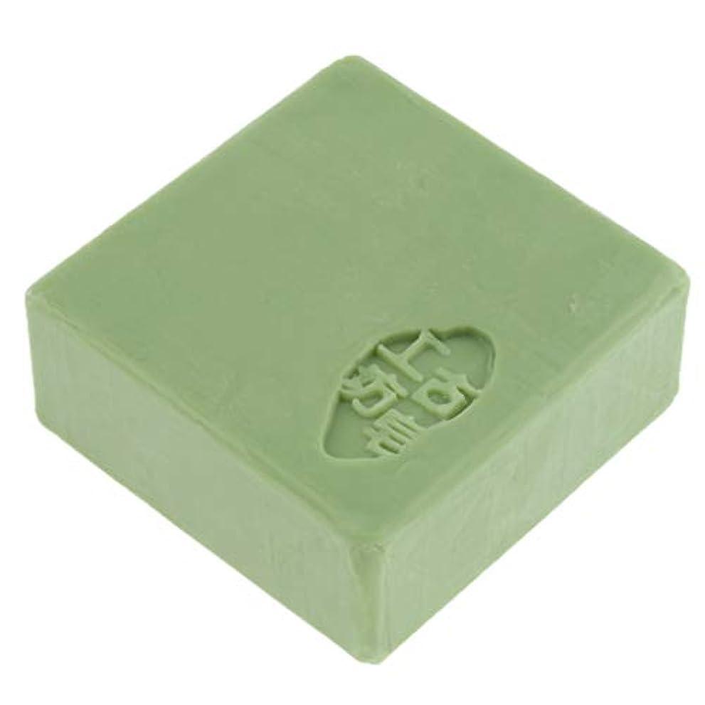 高度な砂利残基フェイスソープ ボディソープ スキンケア 石鹸 メイク落とし 全3色 - 緑