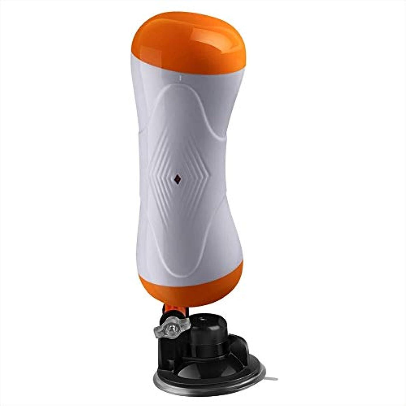 温度送信するビデオLfsp シリカ振動マッサージおもちゃのカップホーム屋外のクリスマスプレゼントに吸着した男性マッサージハンズフリー2穴 (Color : -, Size : -)