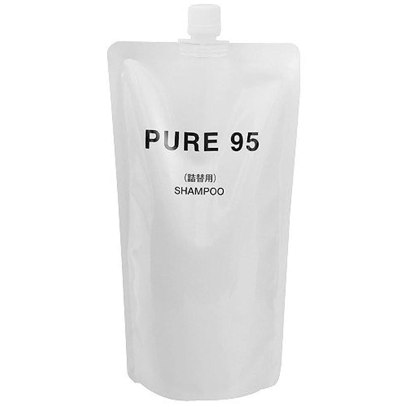 水を飲む議会紳士気取りの、きざなPURE 95 シャンプー 詰替用 700ml