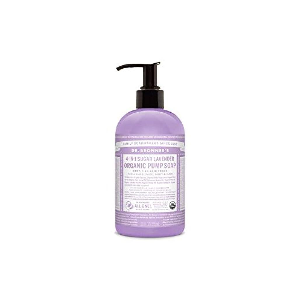 膨らませるレタッチマラドロイトブロナー有機ラベンダーハンドソープ(355ミリリットル) x4 - Dr. Bronner Organic Shikakai Lavender Hand Soap (355ml) (Pack of 4) [並行輸入品]