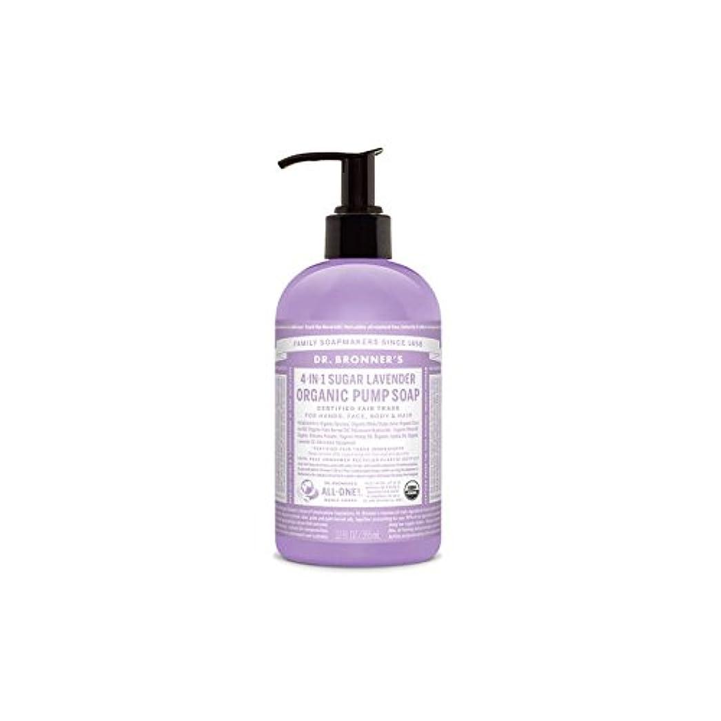 銛強盗事務所ブロナー有機ラベンダーハンドソープ(355ミリリットル) x4 - Dr. Bronner Organic Shikakai Lavender Hand Soap (355ml) (Pack of 4) [並行輸入品]