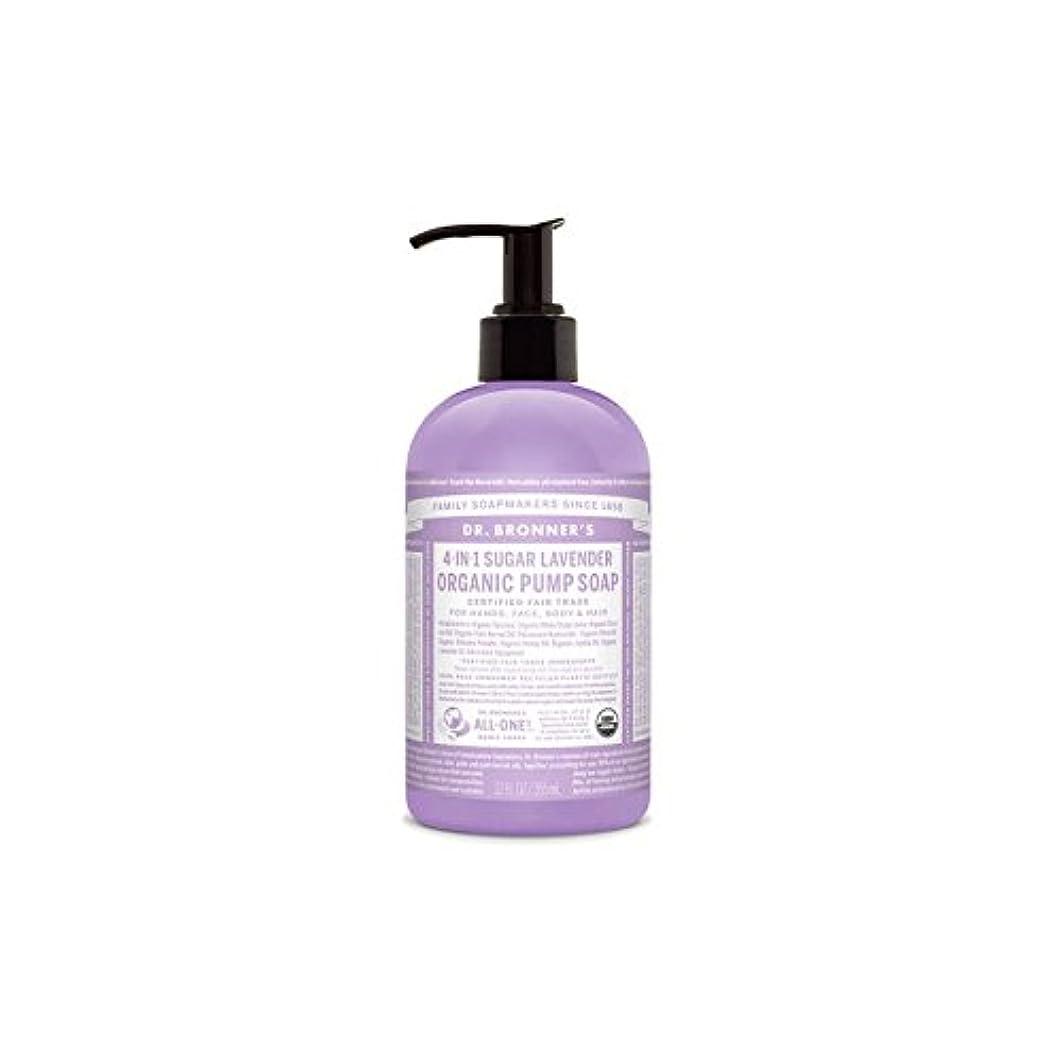 偏心剃るステーキブロナー有機ラベンダーハンドソープ(355ミリリットル) x4 - Dr. Bronner Organic Shikakai Lavender Hand Soap (355ml) (Pack of 4) [並行輸入品]