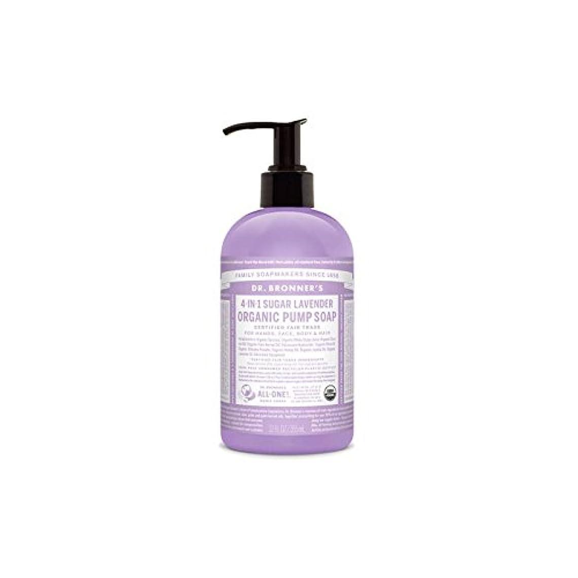 サバント買収クリップブロナー有機ラベンダーハンドソープ(355ミリリットル) x4 - Dr. Bronner Organic Shikakai Lavender Hand Soap (355ml) (Pack of 4) [並行輸入品]