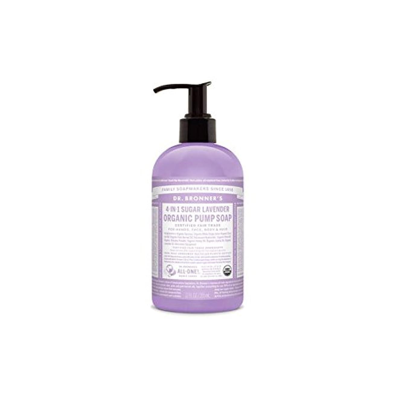 果てしない以下彫刻ブロナー有機ラベンダーハンドソープ(355ミリリットル) x4 - Dr. Bronner Organic Shikakai Lavender Hand Soap (355ml) (Pack of 4) [並行輸入品]