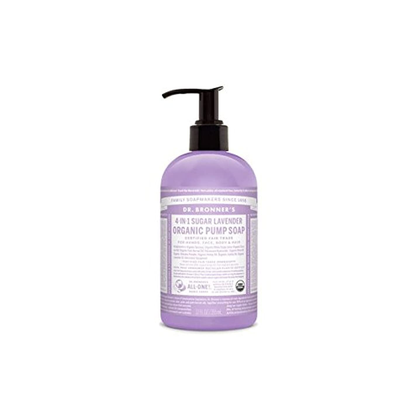 Dr. Bronner Organic Shikakai Lavender Hand Soap (355ml) - ブロナー有機ラベンダーハンドソープ(355ミリリットル) [並行輸入品]