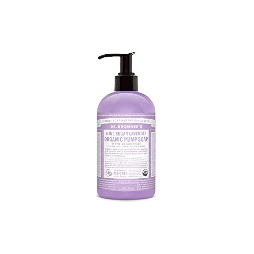 火炎ミュート通りブロナー有機ラベンダーハンドソープ(355ミリリットル) x2 - Dr. Bronner Organic Shikakai Lavender Hand Soap (355ml) (Pack of 2) [並行輸入品]