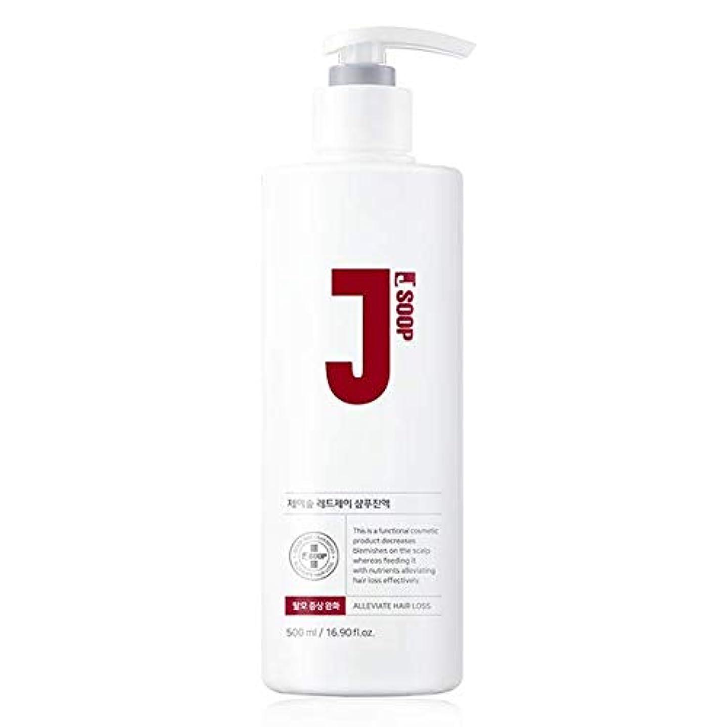 行方不明トラフィックギャロップJSOOP レッドJ シャンプー / 抜け毛の悩みに / Red J Shampoo (500ml) [並行輸入品]