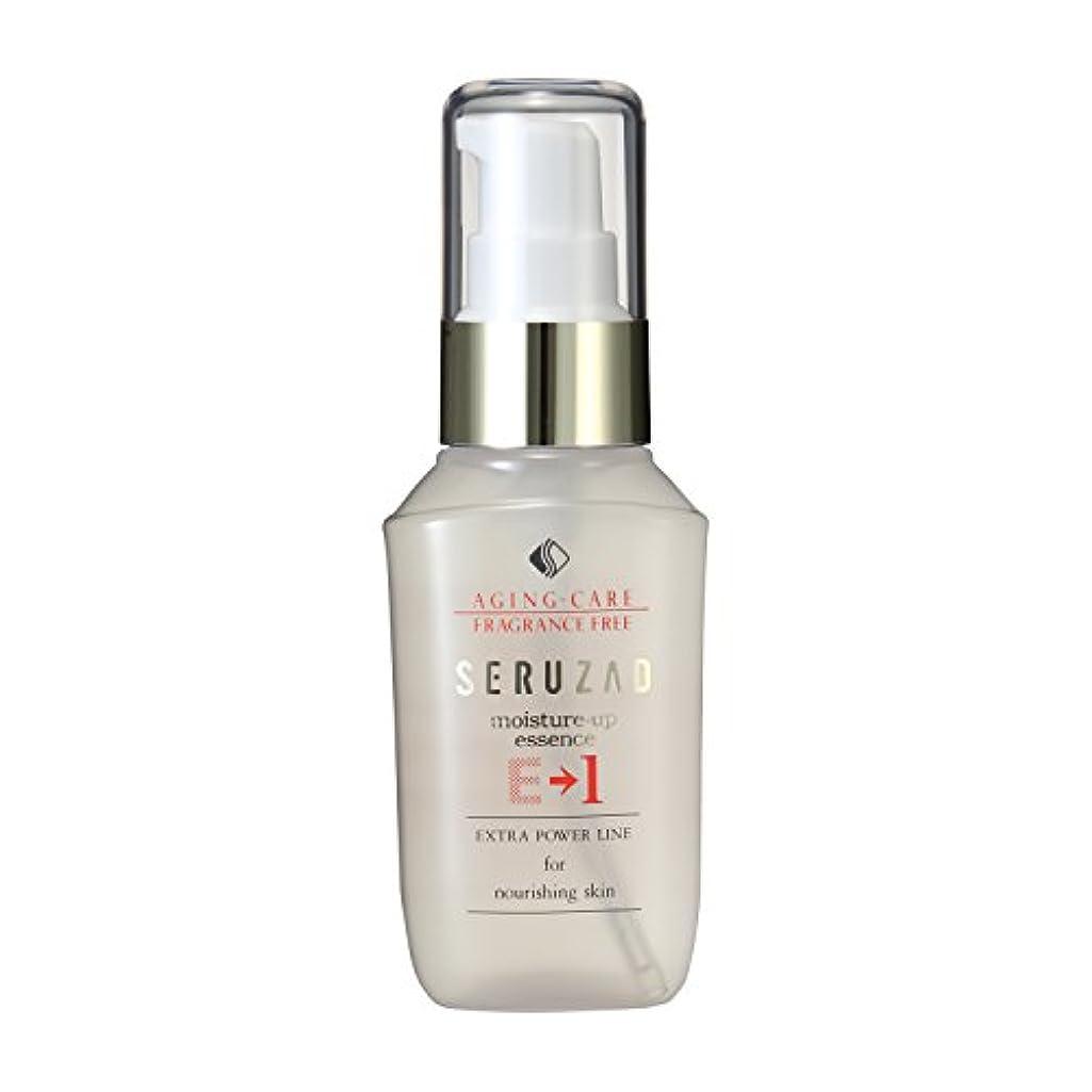 極めて重要な調査凍った化粧液 美容液 モイスチュアアップエッセンス E-1 (エイジング 医薬部外品 化粧水) 【セルザードUS】