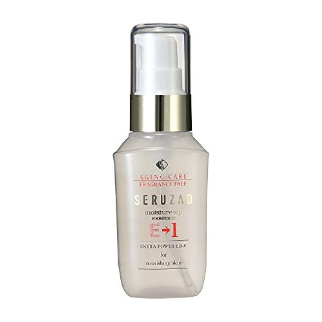 理想的男らしい行進化粧液 美容液 モイスチュアアップエッセンス E-1 (エイジング 医薬部外品 化粧水) 【セルザードUS】