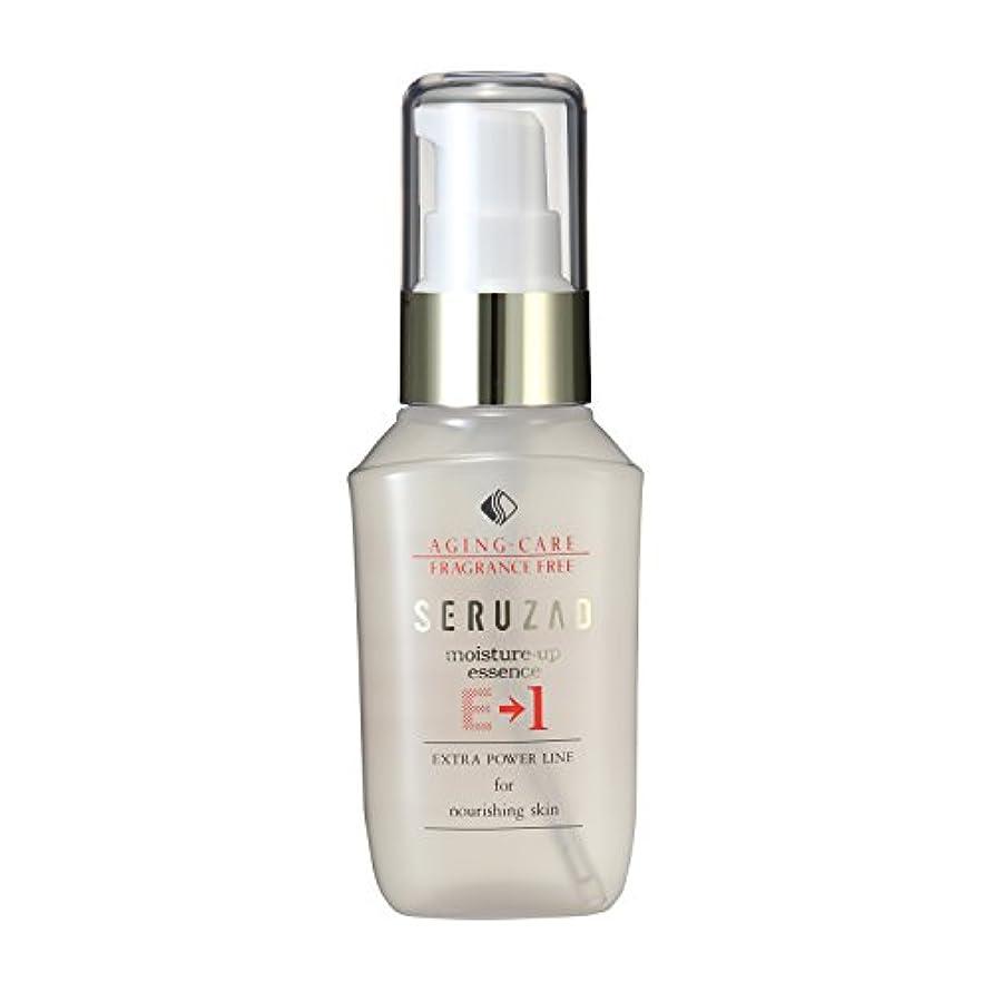 終了しましたアジアメニュー化粧液 美容液 モイスチュアアップエッセンス E-1 (エイジング 医薬部外品 化粧水) 【セルザードUS】
