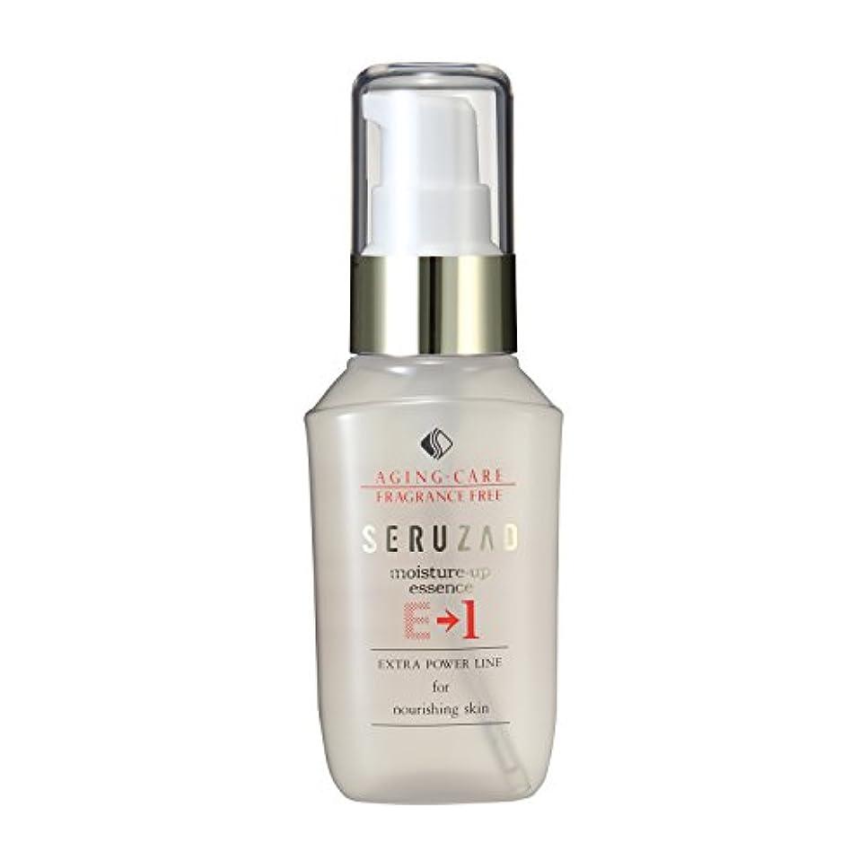 近く改修熟練した化粧液 美容液 モイスチュアアップエッセンス E-1 (エイジング 医薬部外品 化粧水) 【セルザードUS】