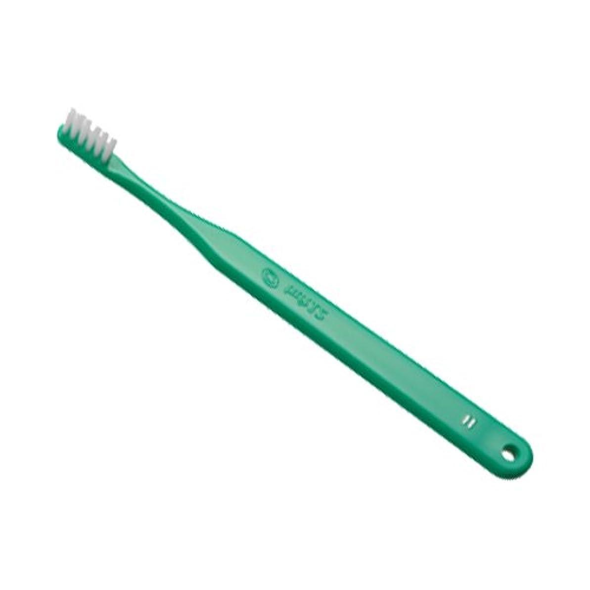 オーラルケア タフト12歯ブラシ 1本(スーパーソフト(SS)グリーン)