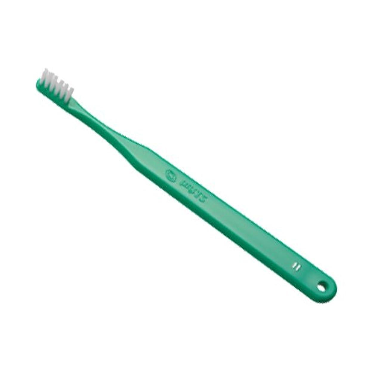 メンタル尊敬ショートカットオーラルケア タフト12歯ブラシ 1本(ソフト(S)グリーン)
