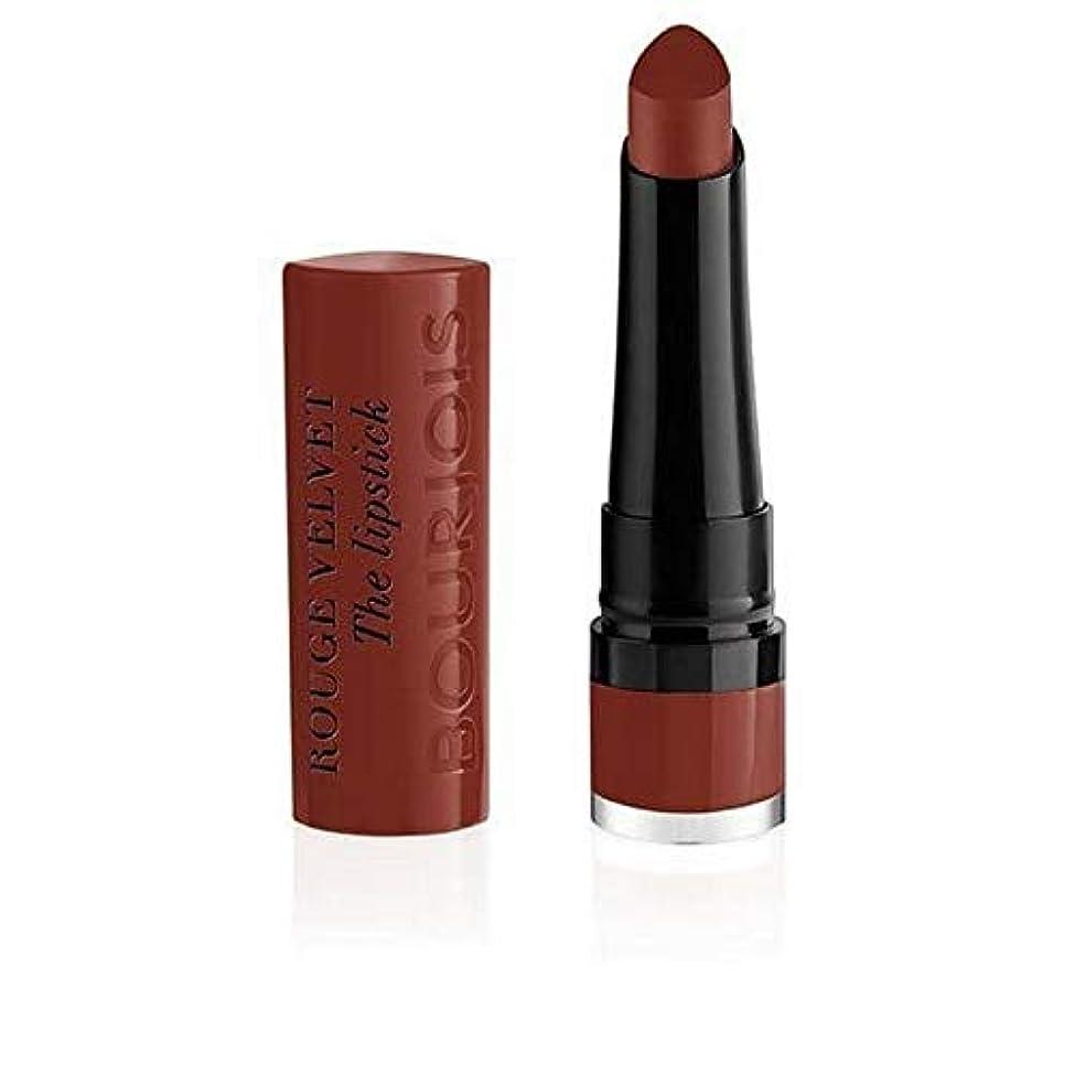 印象敬の念飛行場[Bourjois ] ブルジョワルージュのベルベットの口紅ブルネット12 - Bourjois Rouge Velvet Lipstick Brunette 12 [並行輸入品]