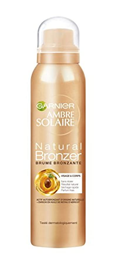 火山学ラップ氷Garnier Bronzer natural spray